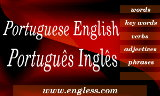 Quizzes for students of Portuguese