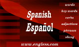 3 Spanish English quizzes